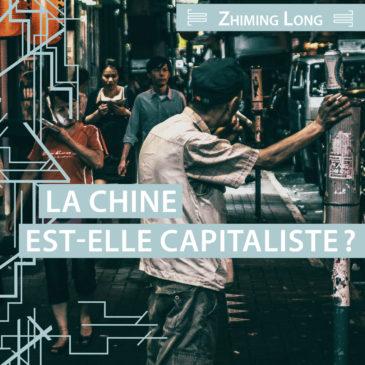 Revue Économie et société – Recension de «La Chine est-elle capitaliste ?»