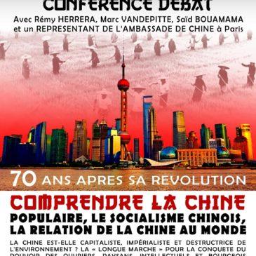 Conférence-débat «Comprendre la Chine» – Samedi 30 novembre 2019